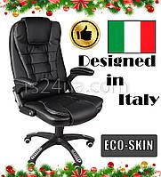 Офисное массажное кресло BRUNO черный