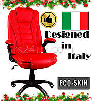 Офисное массажное кресло BRUNO красный