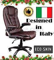 Офисное массажное кресло BRUNO коричневый