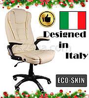 Офисное массажное кресло BRUNO бежевый
