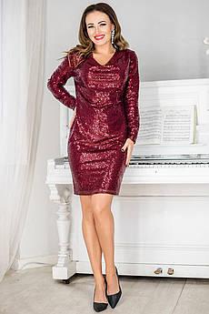 Бордове гарне плаття на вечірку Бліц