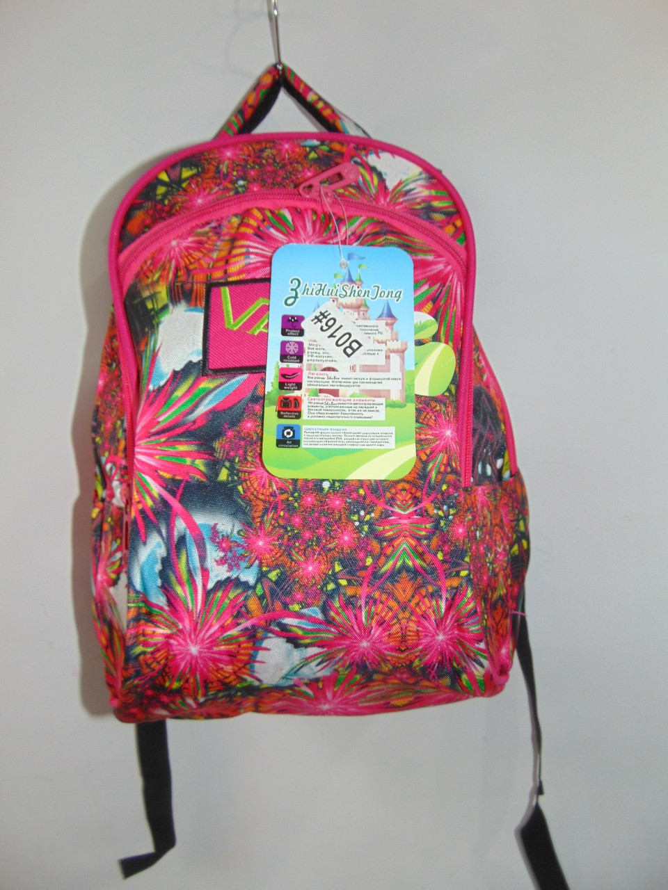 """Школьный рюкзак  (47х36 см) """"Twinkle"""" LG-1541"""