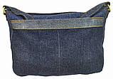 Джинсовая сумка СЛАДКАЯ ПАРОЧКА, фото 8