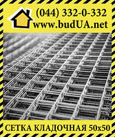 Сетка сварная кладочная 50х50 ЭКОНОМ 3 мм
