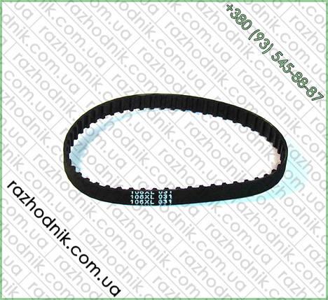 Ремень зубчатый 106 XL, фото 2