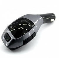 Автомобильный FM модулятор X5 Car Kit с Bluetooth
