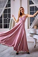 Женское,нарядное .вечернее платье в пол , ткань софт ,размеры 40-42 (1321.1)розовый,сукня