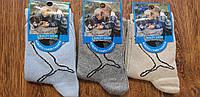 """Дитячі стрейчеві шкарпетки""""Roberto Пума"""" Туреччина, фото 1"""