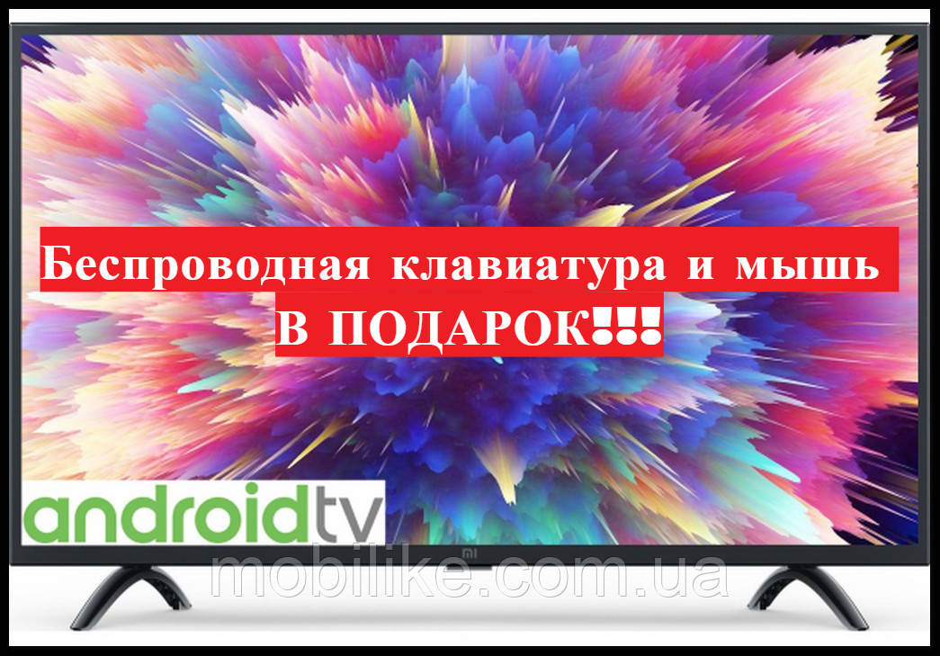 """Телевизор Xiaomi 32"""" Smart TV/FullHD/DVB-T2 ГАРАНТИЯ!"""