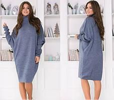 Платье оверсайз,теплое,цвет джинс