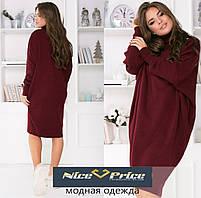 Платье оверсайз,теплое,бордовое