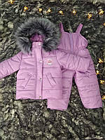 Зимний детский костюм куртка и полукомбинезон с функцией антиснег  9 мес. - 2 года
