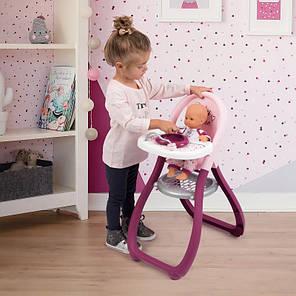 Игрушечный стульчик для кормления куклы BABY NURSE SMOBY 220342, фото 2