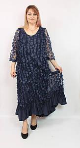 Турецкое вечернее длинное платье больших размеров 54-64