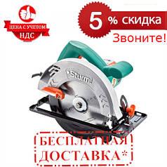 Пила циркулярная Sturm CS50190 (1.6 кВт, 185 мм, 59 мм) |СКИДКА 5%|ЗВОНИТЕ