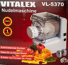 Электрическая макаронница VITALEX VL-5370
