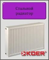 Стальной радиатор Koer 500х800 33 тип (боковое подключение)