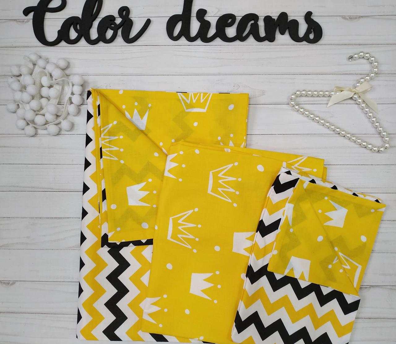 Комплект постельное белье в кроватку ребенку  двухцветное Короны на желтом