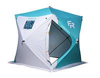 Палатка зимняя Fishing ROI Legend Куб (180*180*205см) бело-голубая