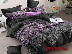 Полуторный набор постельного белья 150*220 из Ранфорса №183121 Черешенка™