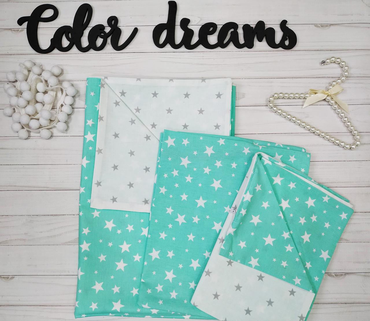 Комплект постельное белье в кроватку ребенку  двухцветное Звезды мята
