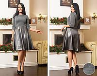 """Приталенное комбинированное платье-миди """"Эра"""" с люрексом (большие размеры)"""