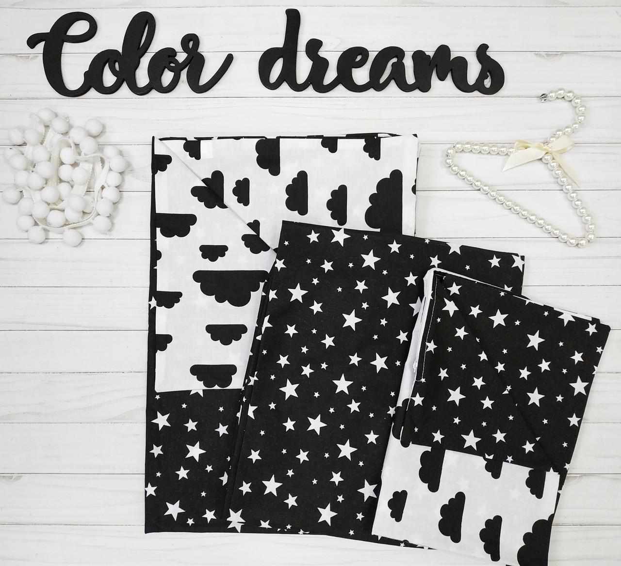 Комплект постельное белье в кроватку ребенку  двухцветное Тучки
