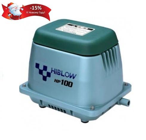 Компрессор для пруда HIBLOW HP-100