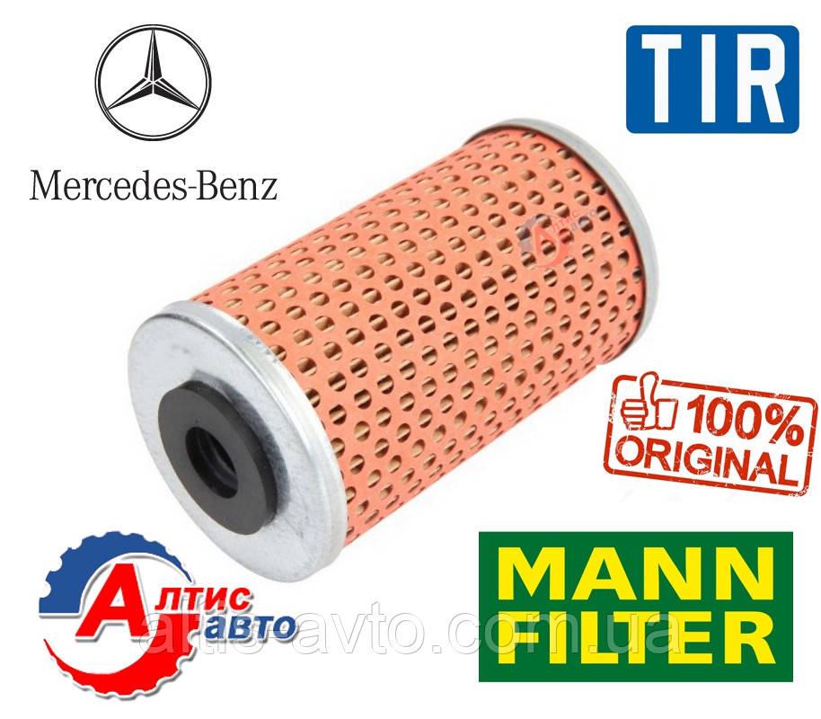 Масляный фильтр КПП Мерседес Актрос, Аксор гидравлики коробки передач 04.96- MP1 MP2 MP3 H613X