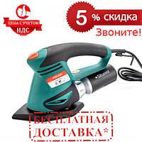Вибрационная шлифовальная машина Sturm OS8132M |СКИДКА 5%|ЗВОНИТЕ