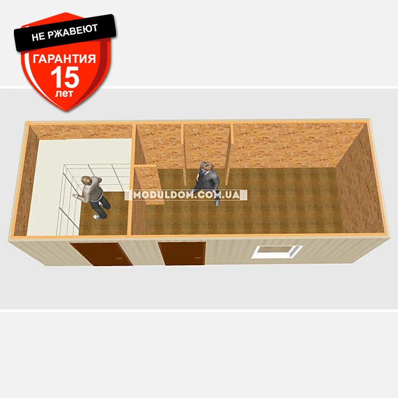 Мобильный офис (7 х 2.5 м.) со складским помещением