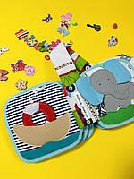 Фетровая книга игрушка для малышей - MINIBOOK
