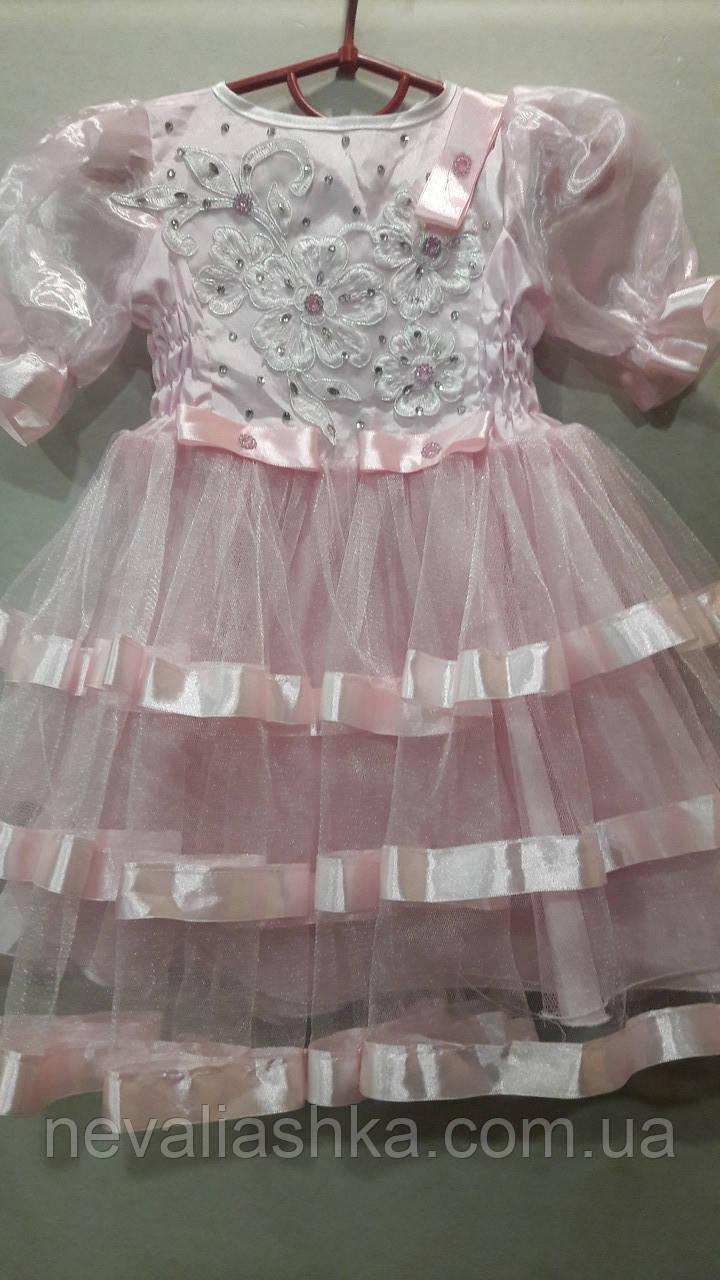 Нарядное платье Диана раз.3-4 года Турция