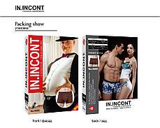 Мужские боксеры (батал) стрейчевые марка IN.INCONT Арт.9065, фото 2