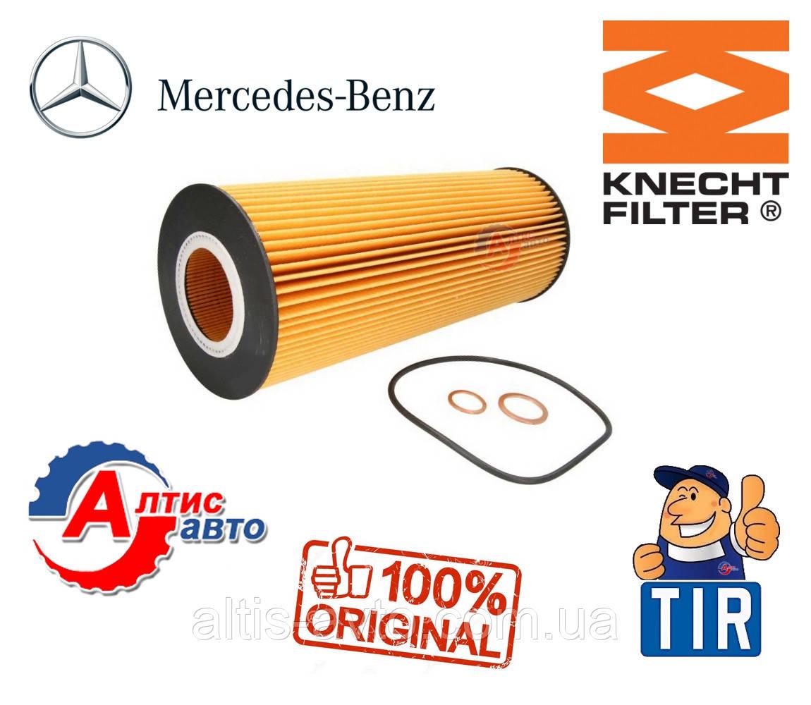 Масляный фильтр на Мерседес Актрос, Аксор вставка в двигатель, для грузовиков запчасти OX168