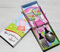 Набор Детских Столовых Приборов (ложка+вилка) Свинка Пеппа, фото 1