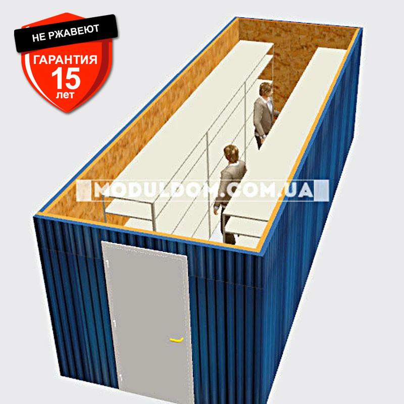 Вагончик под складское помещение (7 х 2.5 м.)