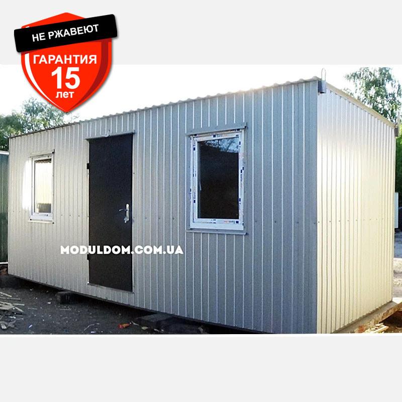 Мобильный дачный домик (6 х 2.4 м.), металлокаркас