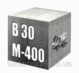 Бетон В 30 (М-400)