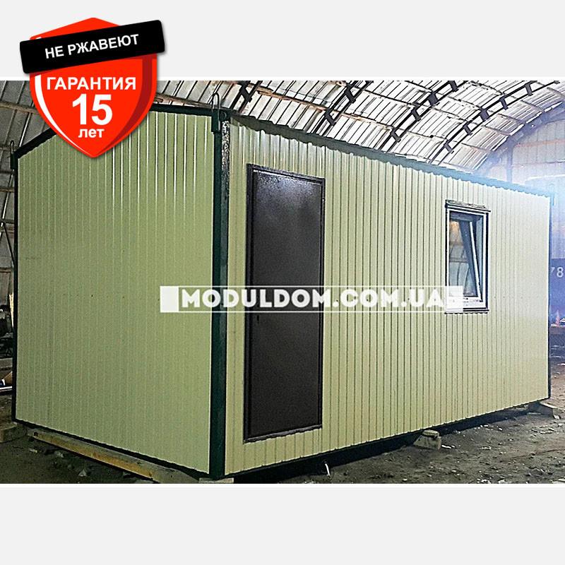 Мобильный дачный домик (6 х 3 м.)