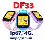 Умные детские часы с видеозвонком Tiroki Q500(DF33) 4G синие, фото 4