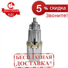 Насос вибрационный Sturm WP9740B |СКИДКА 5%|ЗВОНИТЕ