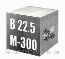 Бетон В 22,5 (М-300)