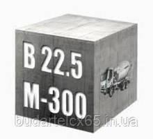 Бетон В22,5 (М 300)