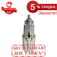 Насос вибрационный Sturm WP9740T |СКИДКА 5%|ЗВОНИТЕ