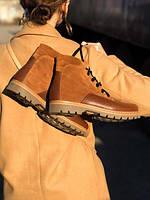 Ботинки женские деми/зима рыжие ZS0078