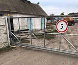 Откатные ворота Platogor 3000x2000 въездные самосварные, фото 6