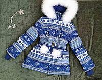 """Детская зимняя куртка """"Орнамент"""", размер 134-164, сине-голубая"""