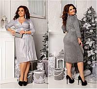 Р 48-58 Нарядное блестящее платье на запах Батал 20767, фото 1