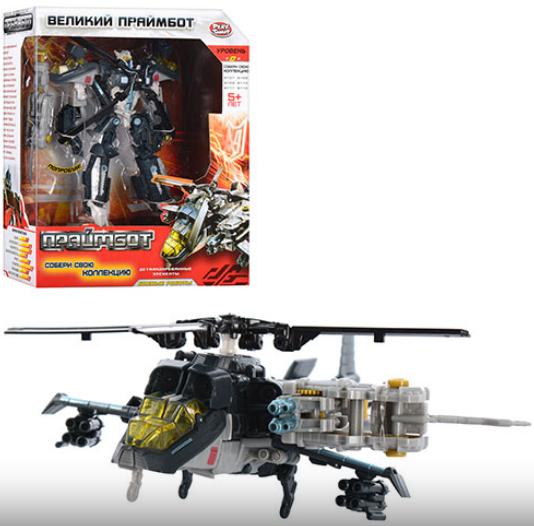 Трансформер боевой робот вертолет Праймбот 17 см.Игрушка для мальчиков трансформер.